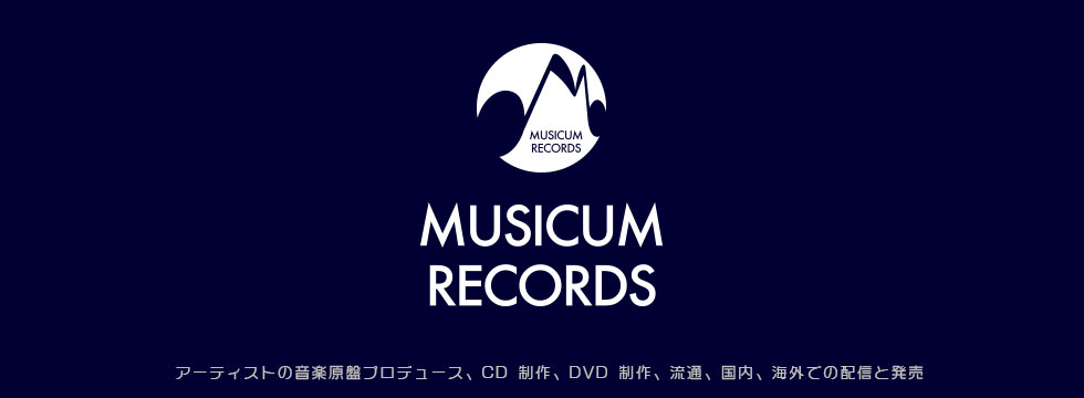 MUSICUM RECORDS